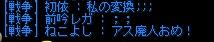 AS2014042321410202.jpg