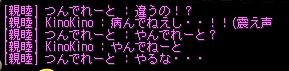 AS2014050820350607.jpg