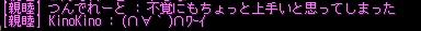 AS2014050820350708.jpg