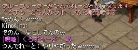 AS2014051300044521.jpg