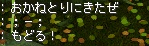 AS2014062400304301.jpg