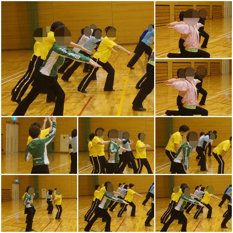 トリム体操2