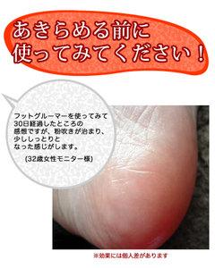 fg-new10.jpg