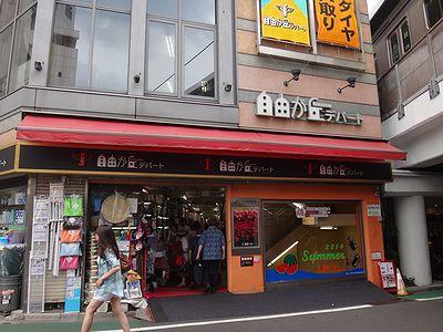 futako201406u.jpg