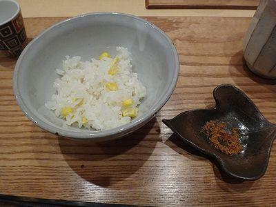 hoshiya201406i.jpg