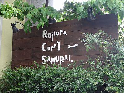 samurai201405a.jpg