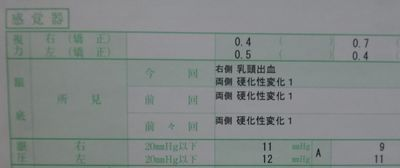 siryoku201406a.jpg