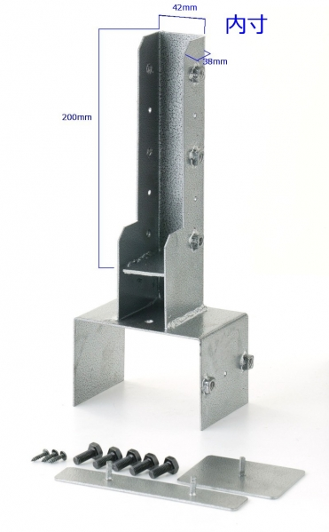spm-12be ラティス2×4用金具12cm_内寸