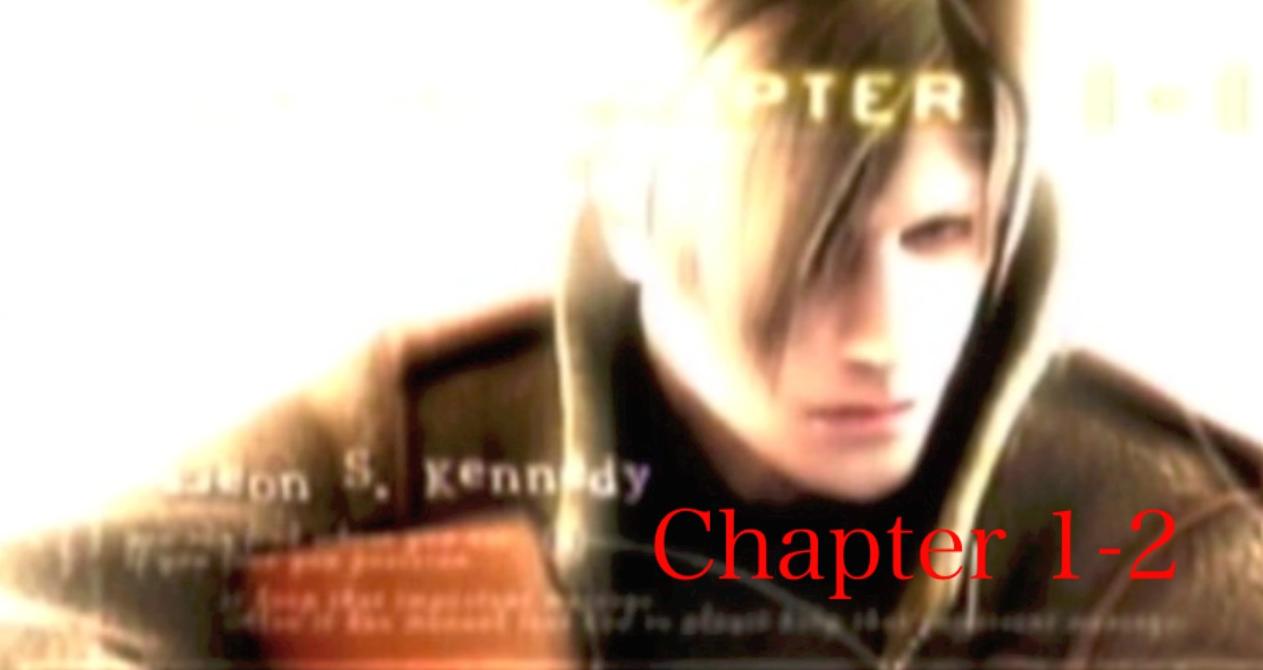 『バイオハザード4』「chapter1-2」
