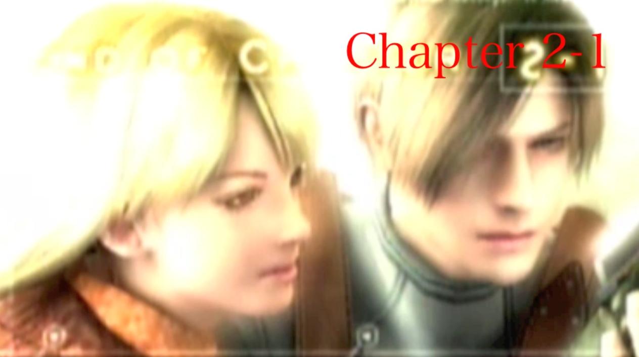 『バイオハザード4』「chapter2-1」
