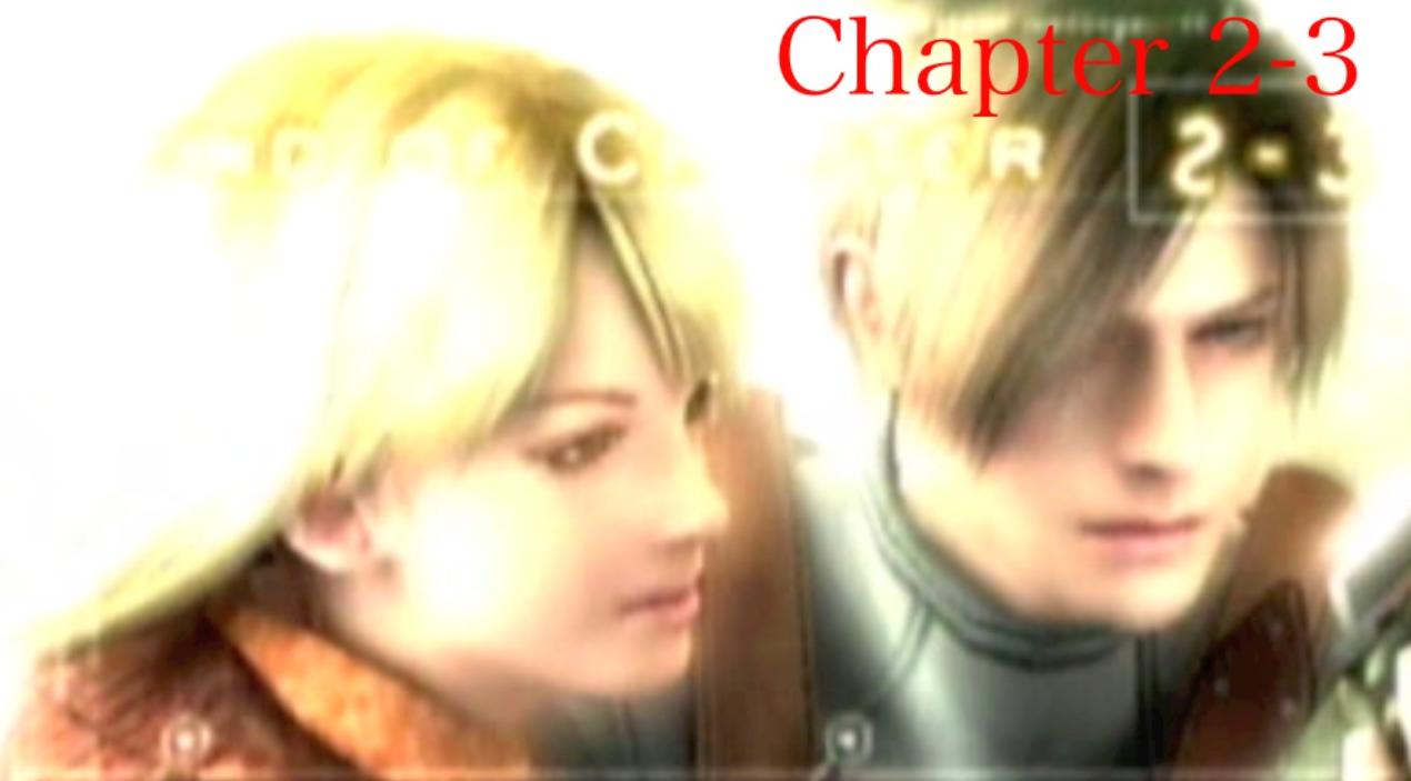 『バイオハザード4』「chapter2-3」