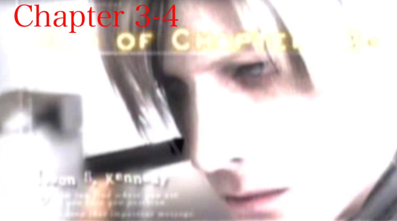 『バイオハザード4』「chapter3-4」