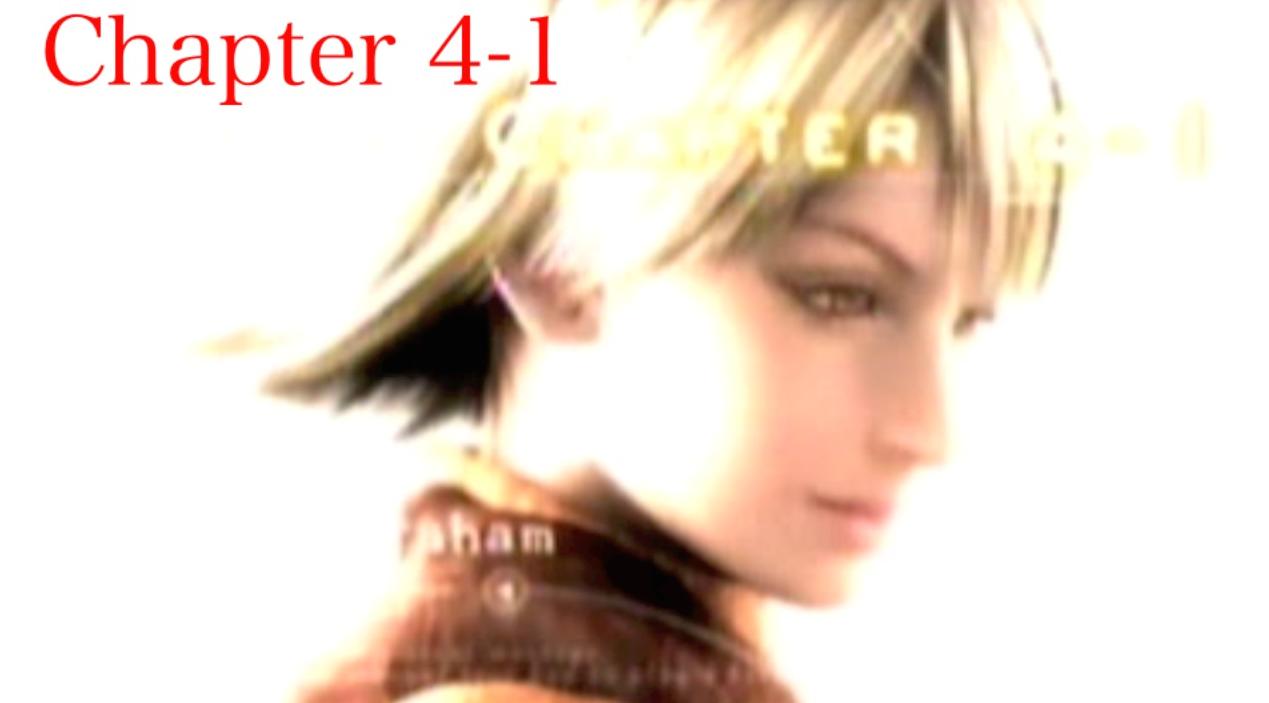 『バイオハザード4』「chapter4-1」