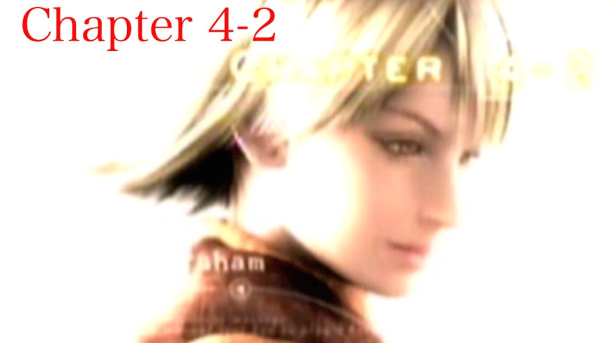 『バイオハザード4』「chapter4-2」