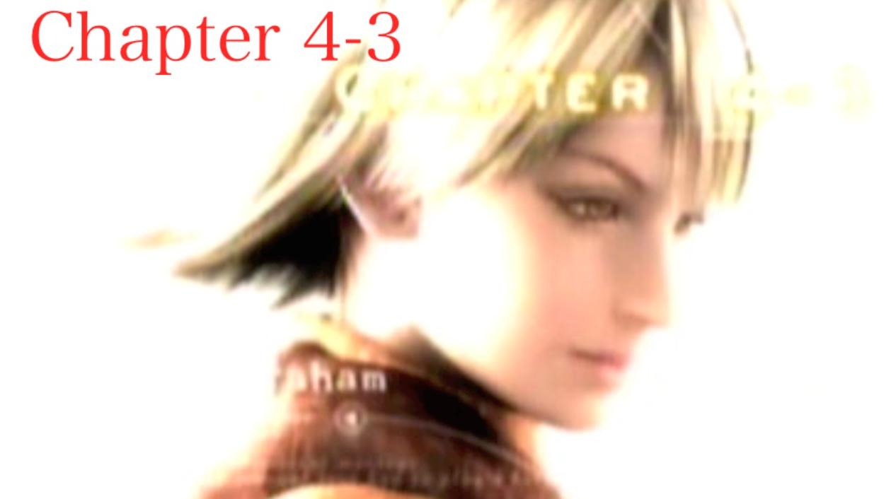 『バイオハザード4』「chapter4-3」