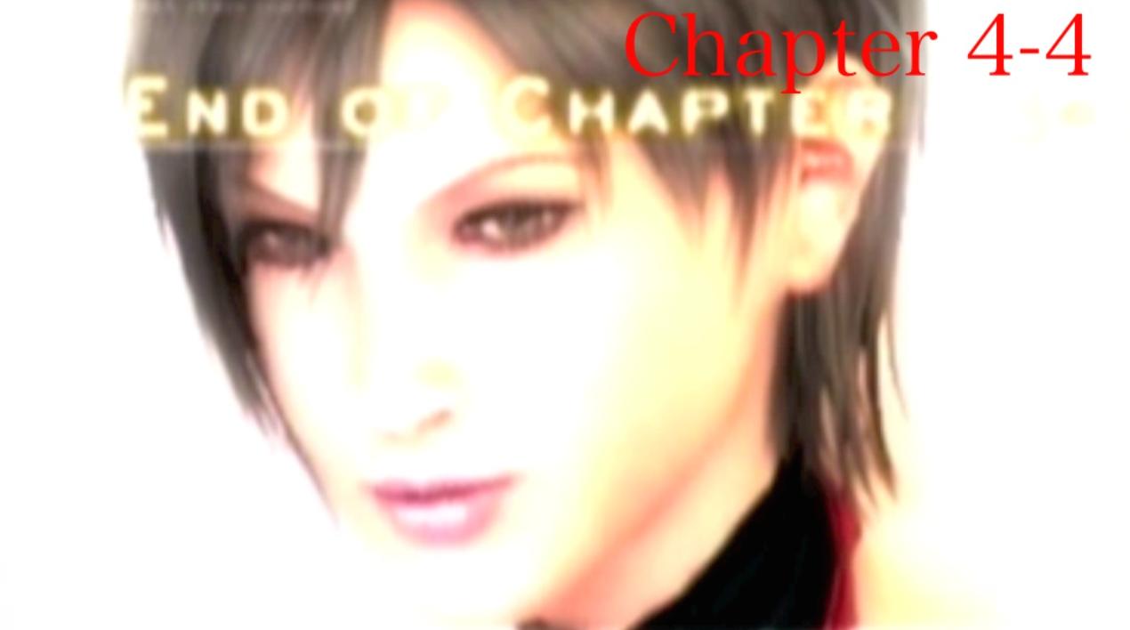 『バイオハザード4』「chapter4-4」
