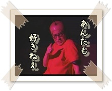 fc2blog_2014051523394650a.jpg