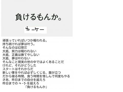 snap_kknar_20142219161.jpg