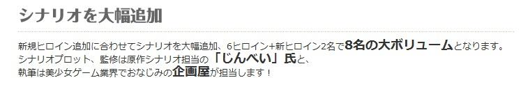 0216_hanaoto2.jpg