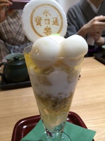 柚子パフェ!