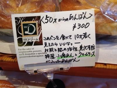 fc2blog_20140410191540f9a.jpg