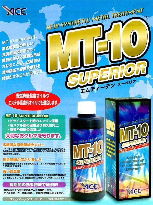 MT-10.jpg