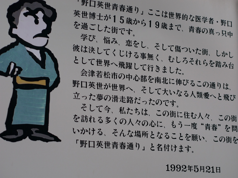 P1070222.jpg