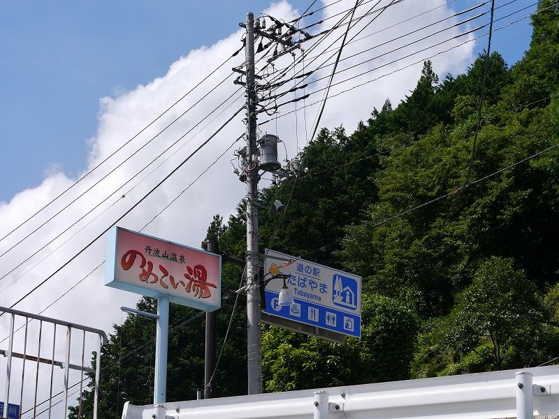 P1080714.jpg