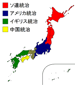526px-Divide-and-rule_plan_of_Japan[1]