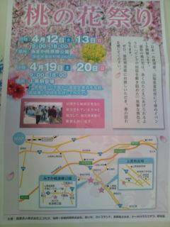 moblog_373bca72.jpg