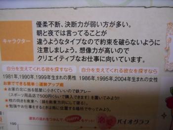 DSCN8039.jpg