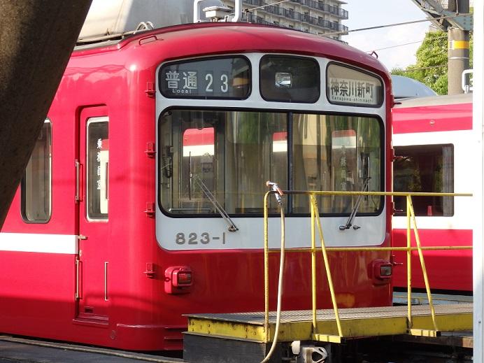 京急800型