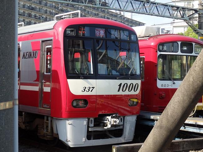 京急新1000型6次車
