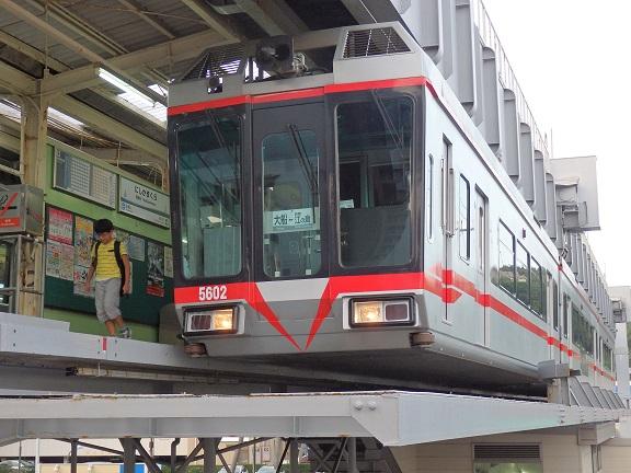湘南モノレール 5601F 西鎌倉