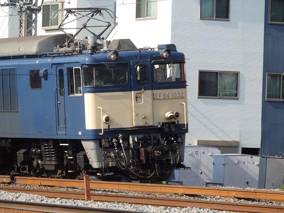 EF64-1032 H260731