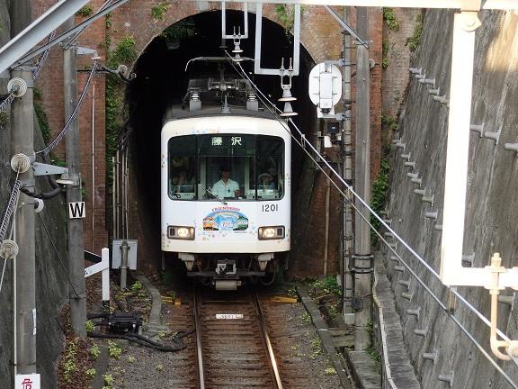 1201F 江ノ電