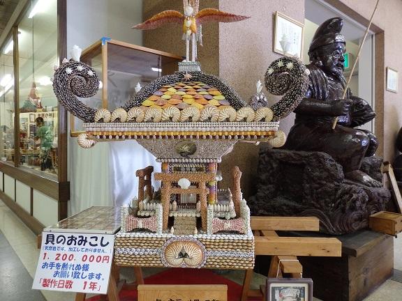 貝のお神輿