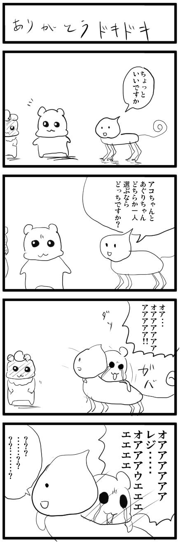yes209.jpg
