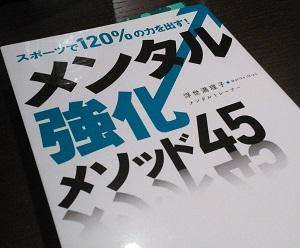 2014-06-12-21-15-15_photo.jpg