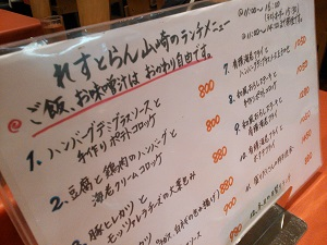 2014-06-19-12-33-05_photo.jpg