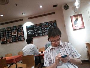 2014-06-19-12-59-21_photo.jpg