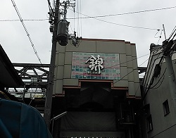 NCM_2434.jpg