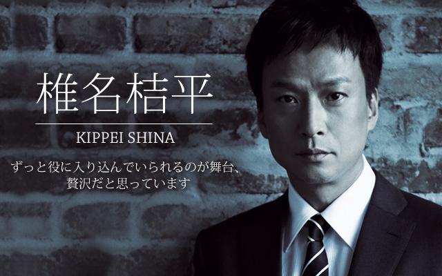 main_shina.jpg