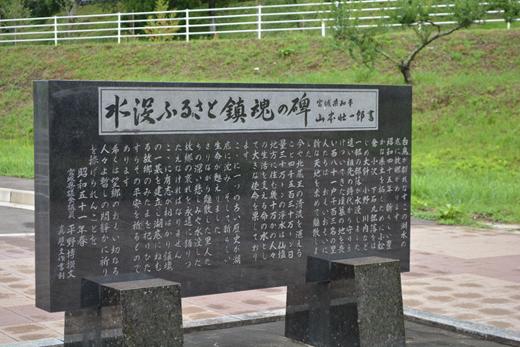 140812 仙台09