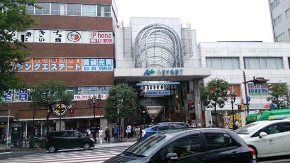 140812 仙台13