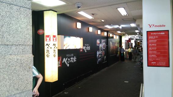 140812 仙台12