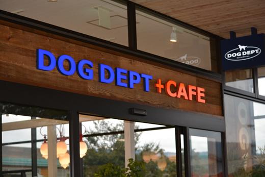140911 DogDept 01