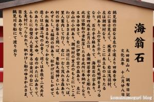 潮田神社(鶴見区潮田町)13