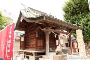 厳島神社(川崎区日ノ出)10