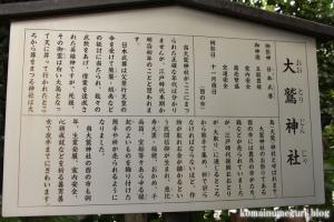 稲毛神社(川崎区宮本町)25